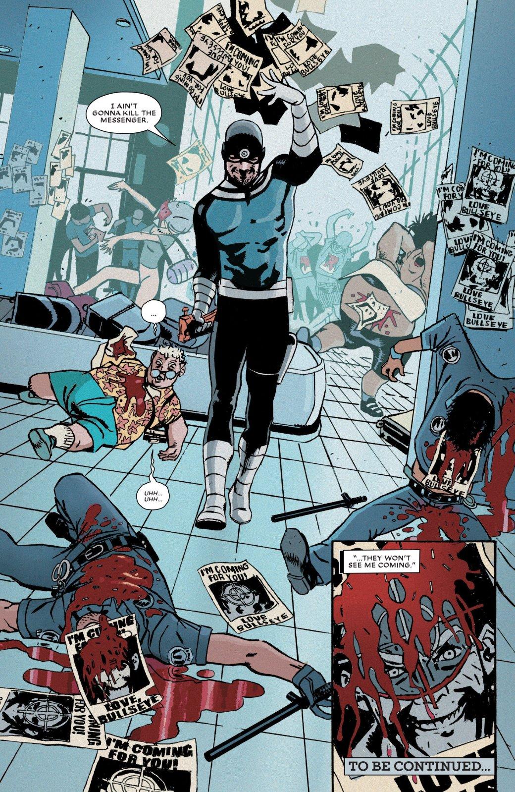 Издательство Marvel выпустило новый комикс про наемника Меченого | Канобу - Изображение 7907