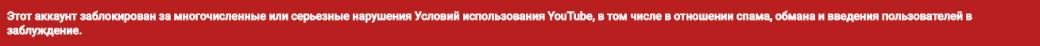 Раунд: YouTube-канал Versus заблокировали за«серьезные нарушения» [обновлено]  | Канобу - Изображение 2