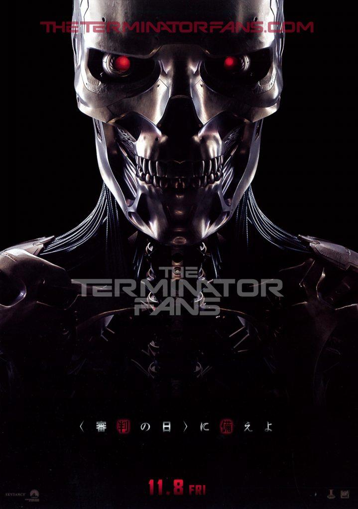 Устрашающий взгляд робота-убийцы нановом постере «Терминатора: Темные судьбы» | Канобу - Изображение 7803