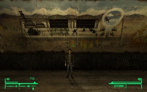 Fallout: New Vegas. Прохождение - пешком по пустошам Мохаве | Канобу - Изображение 14