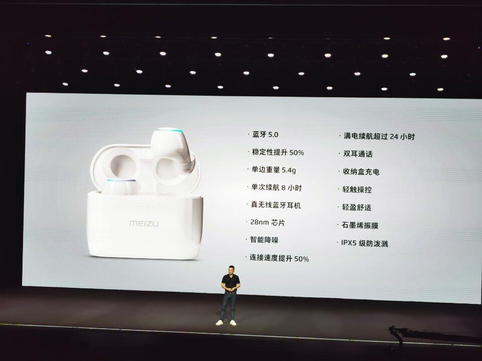 Вчетыре раза дешевле AirPods 2: Meizu представила беспроводные наушники POP2 | Канобу - Изображение 3