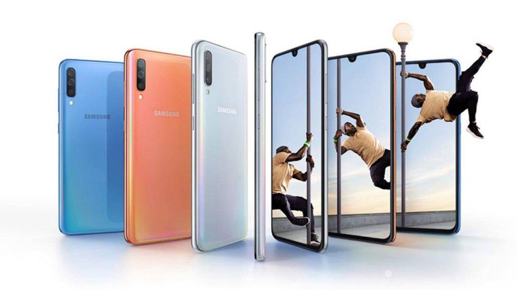 Samsung Galaxy A70 представили официально: четыре камеры на77Мп изарядка быстрее флагманов | Канобу - Изображение 517