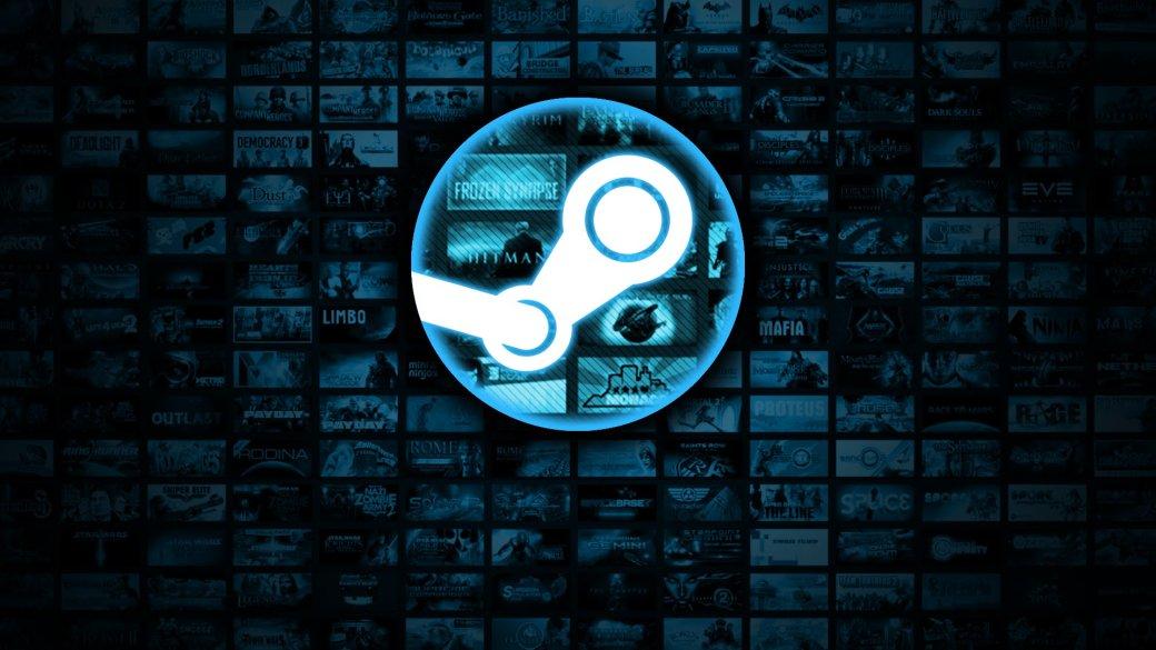 Слух: летняя распродажа в Steam начнется 21 июня. - Изображение 1