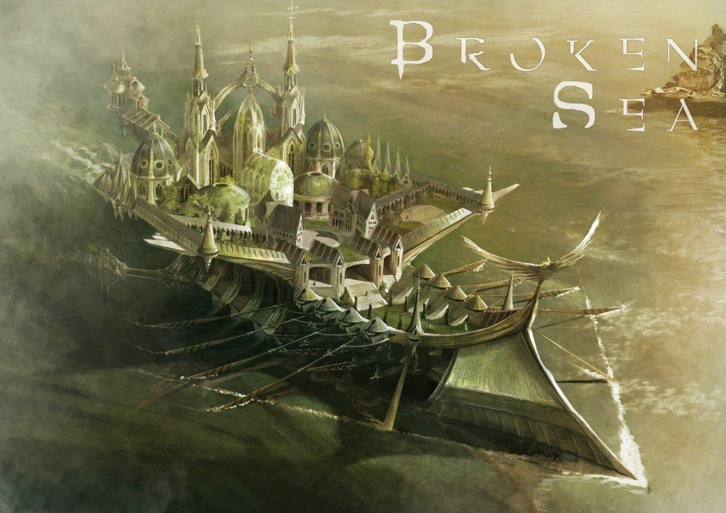 Broken Sea: Первые подробности о венгерской Dragon Age | Канобу - Изображение 2