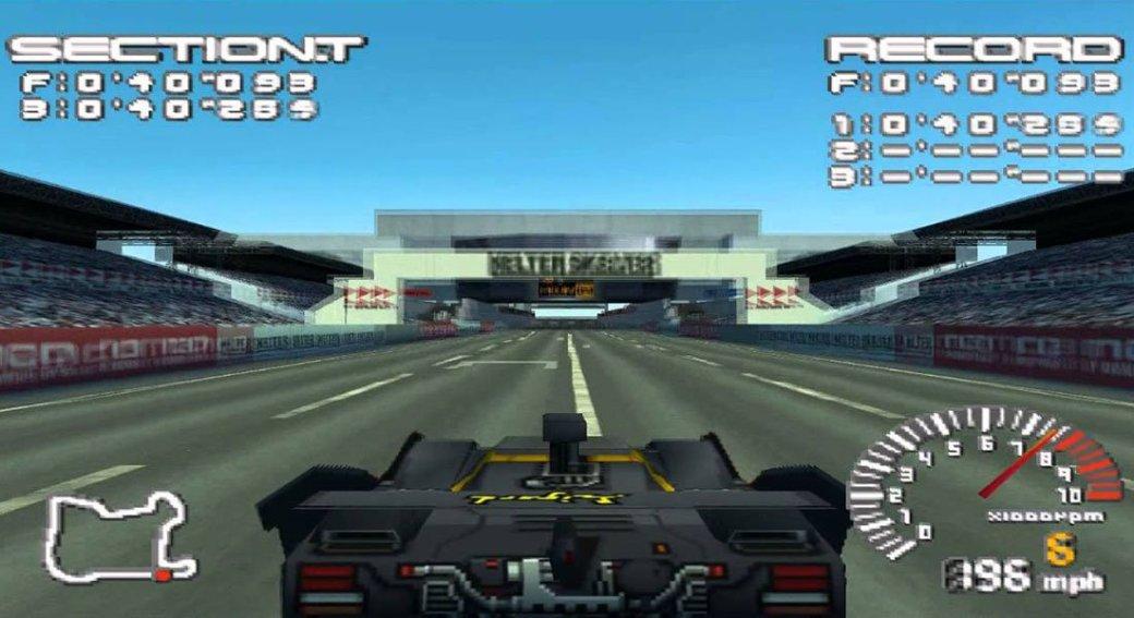 PlayStation: лучшие из лучших | Канобу - Изображение 16