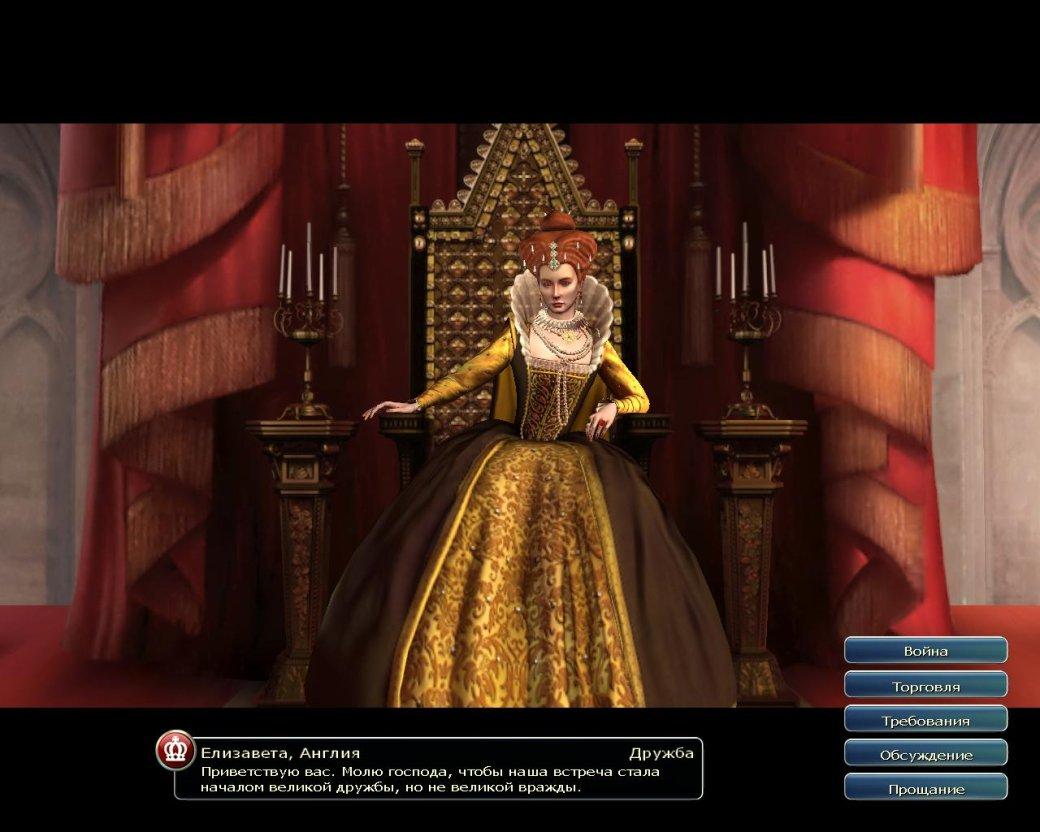 Рецензия на Sid Meier's Civilization 5 | Канобу - Изображение 3