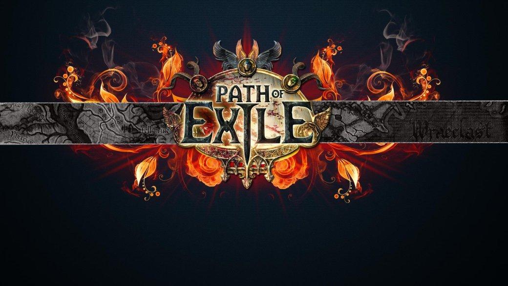 Path of Exile. Что мы увидели в российском закрытом бета-тестировании | Канобу