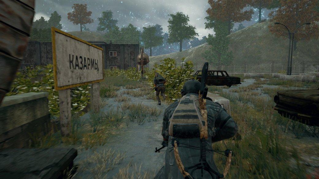 Рецензия на Playerunknown's Battlegrounds | Канобу - Изображение 2480