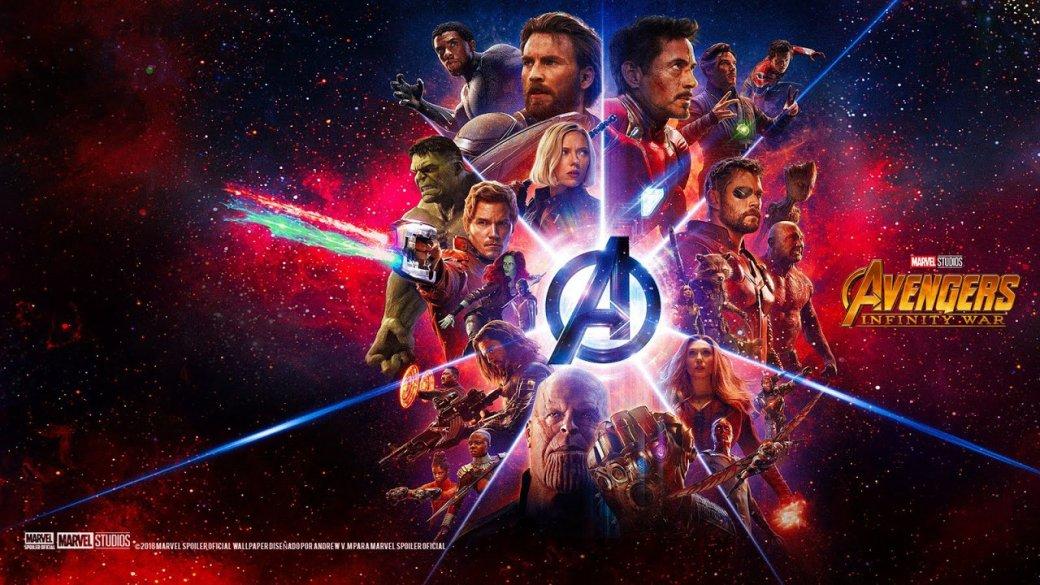Объяснено: что значит концовка фильма «Мстители: Война Бесконечности»?. - Изображение 1
