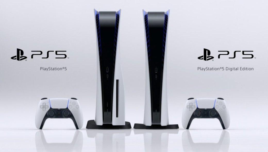 Sony увеличит производство первой партии PlayStation 5 до10 млн консолей   Канобу - Изображение 7718