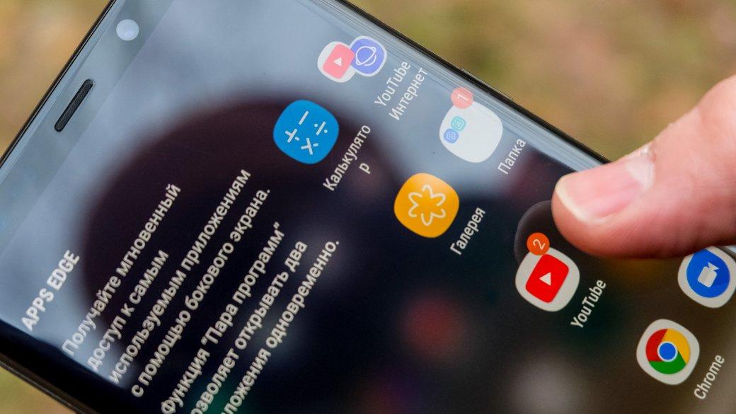 Обзор Samsung Galaxy Note8: потрясающий, нонедля всех | Канобу - Изображение 9