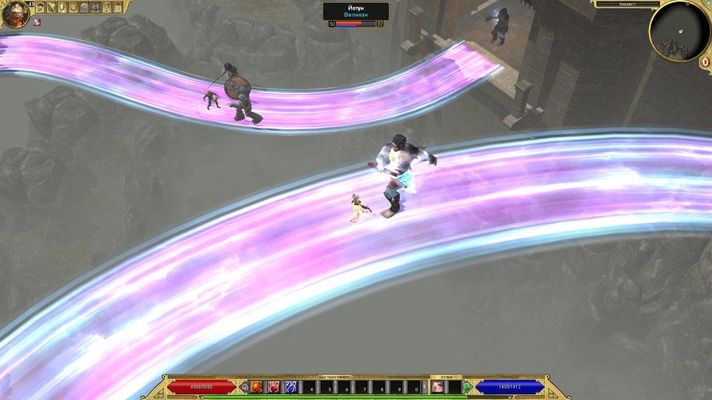 Разбираем Titan Quest: Ragnarok | Канобу - Изображение 6