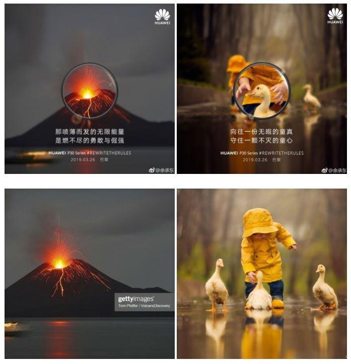 Huawei подделала фото, якобы сделанные накамеру будущего флагмана P30 Pro   Канобу - Изображение 739