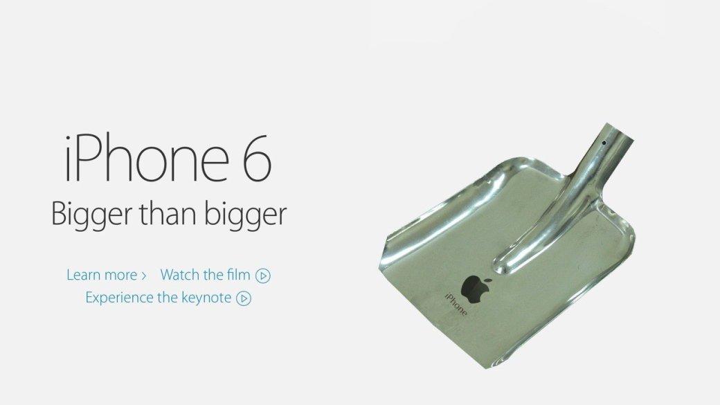 Итоги презентации Apple: какими будут новые умные часы и iPhone 6  | Канобу - Изображение 7