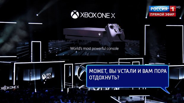 Прямая линия сФилом Спенсером: неудобные вопросы главе Xbox   Канобу - Изображение 6