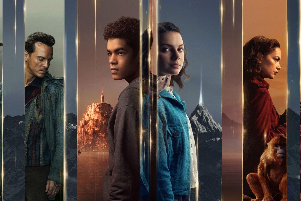 Рецензия на 2 сезон «Темных начал» | Канобу