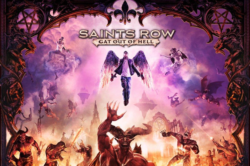 Обзор Saints Row: Gat Out of Hell - рецензия на игру Saints Row: Gat Out of Hell | Рецензии | Канобу