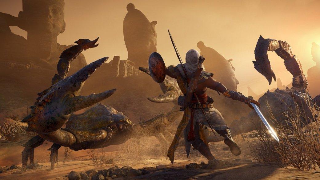 Мифы Древнего Египта вAssassin's Creed: Origins. - Изображение 7
