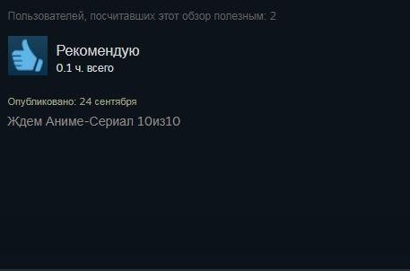 «Любишь курочку?»: отзывы вSteam активно нахваливают симулятор свиданий про KFC   Канобу - Изображение 3324