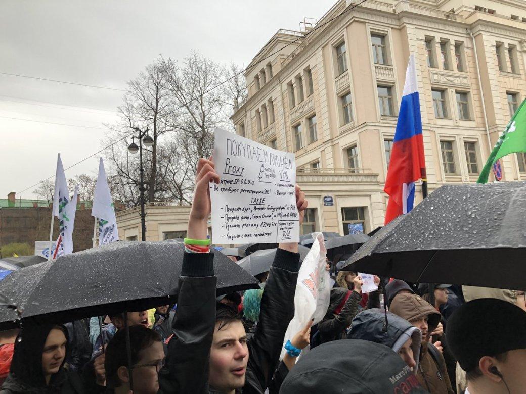 «Телега катит, собака лает»: как прошел петербургский митинг взащиту Telegram. - Изображение 5