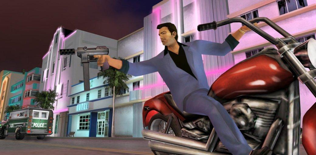 Любимые части Grand Theft Auto— выбираем всей редакцией | Канобу - Изображение 9