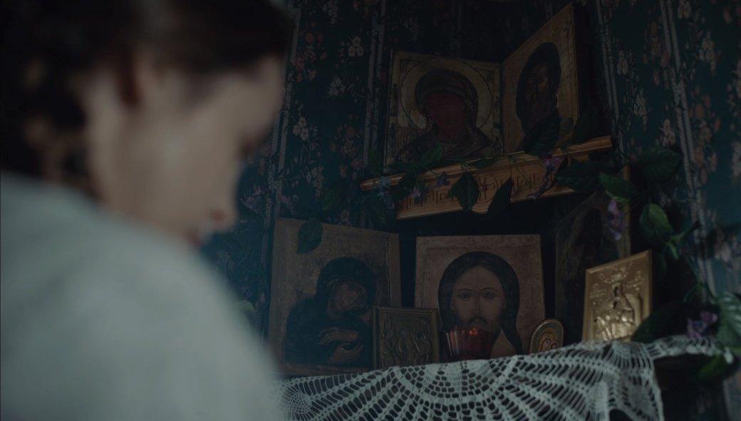 Рецензия на сериал ТНТ «Территория» | Канобу - Изображение 1403