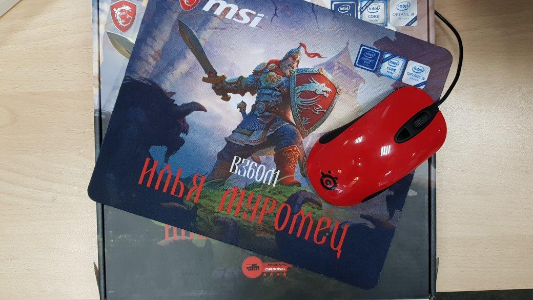 Первая материнская плата, заряженная русским духом— MSI B360М MORTAR ИЛЬЯ МУРОМЕЦ   Канобу - Изображение 11070