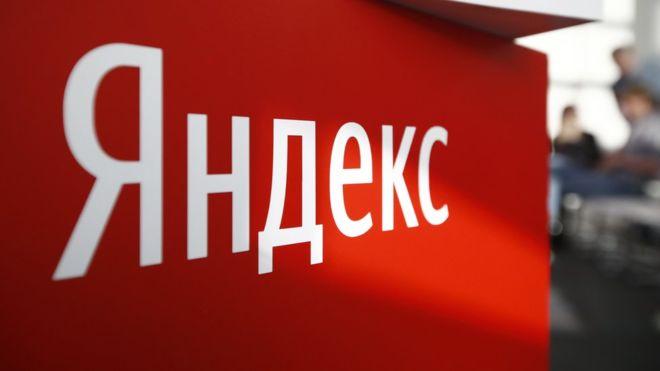 Яндекс испытал DPI, технологию «суверенного рунета». Это было ужасно | Канобу - Изображение 1
