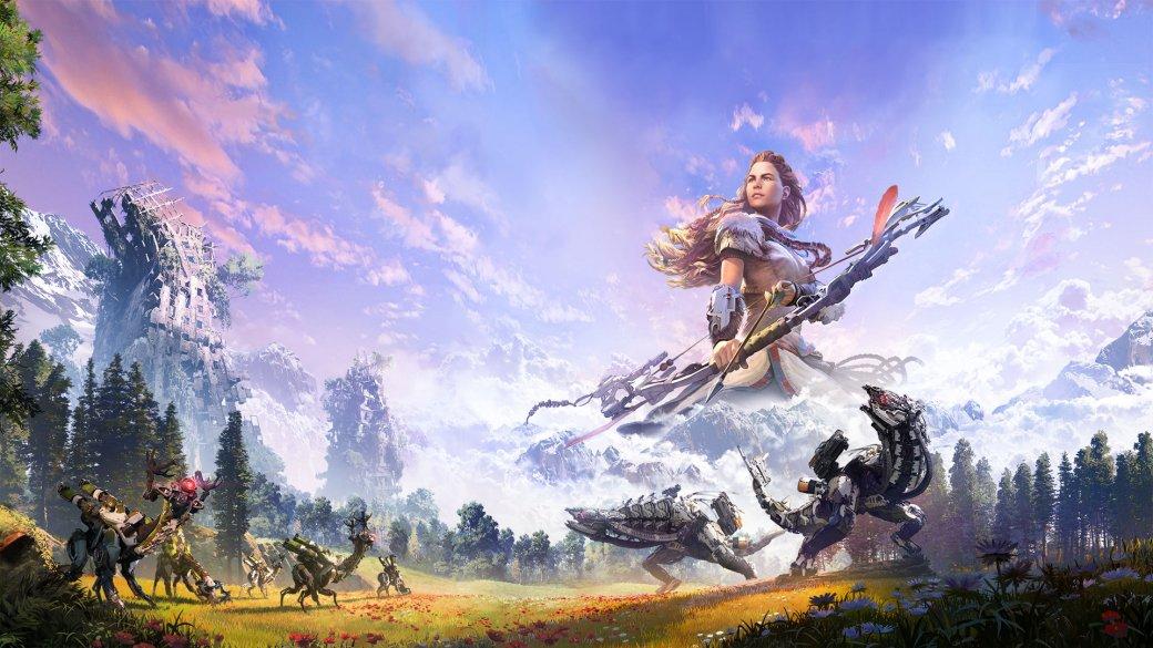 Изначально мир Horizon Zero Dawn был больше, чем WoW, Skyrim, GTA V и San Andreas вместе взятые | Канобу - Изображение 378