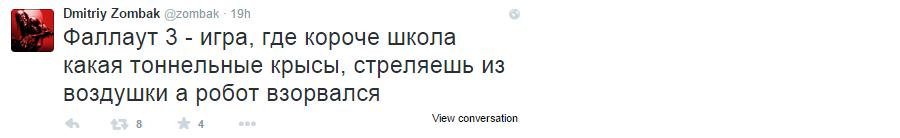 Как Рунет отреагировал на трейлер Fallout 4 | Канобу - Изображение 17