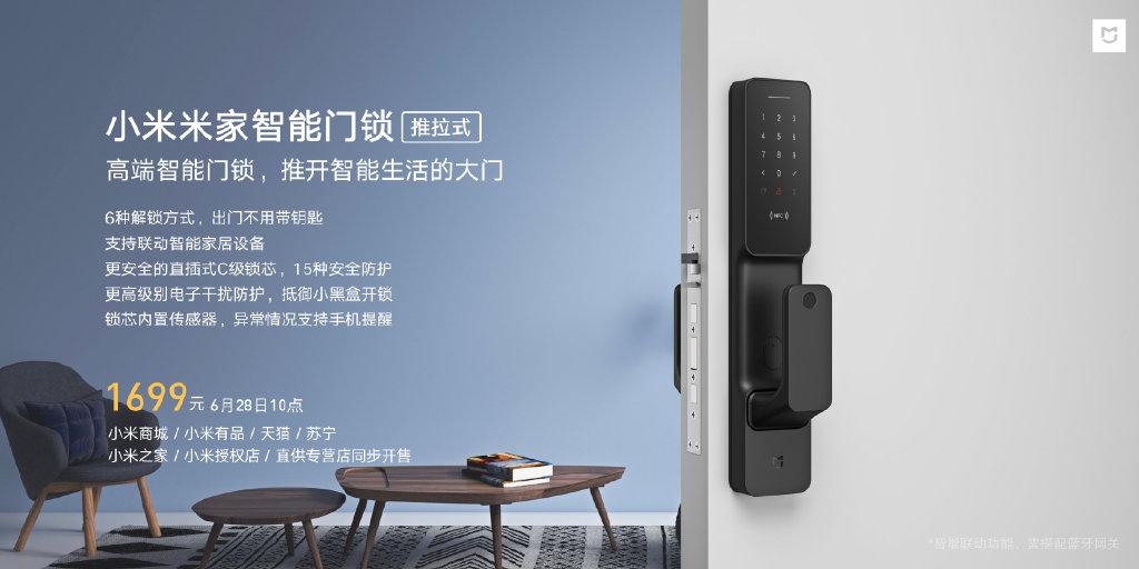 Xiaomi представила «умный» дверной замок Mijia Smart Door Lock | Канобу - Изображение 2