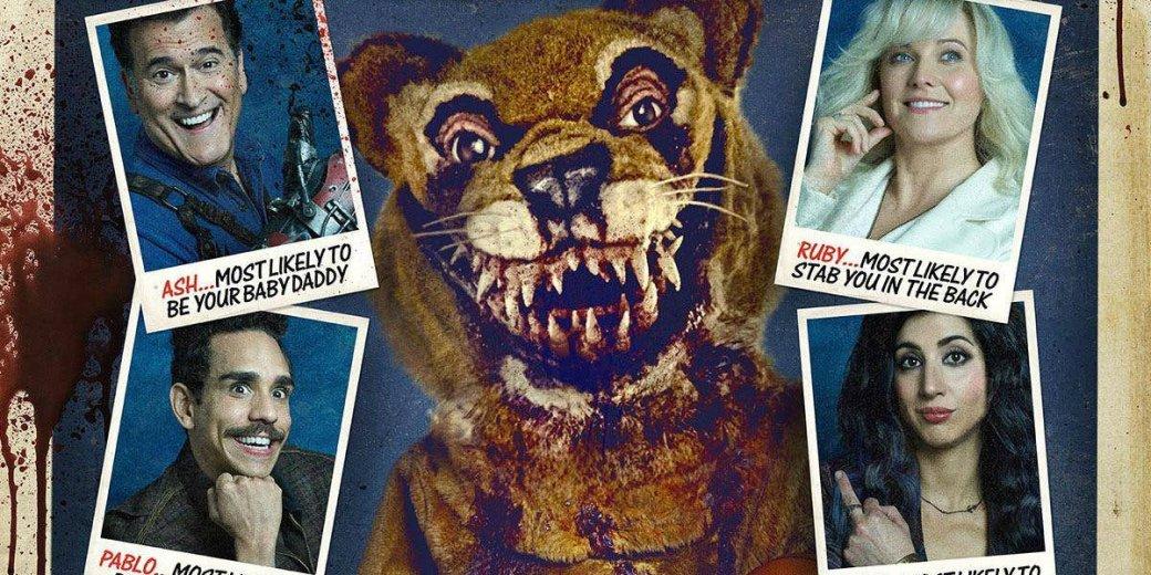 Первые впечатления от 3 сезона сериала «Эшпротив зловещих мертвецов». - Изображение 1