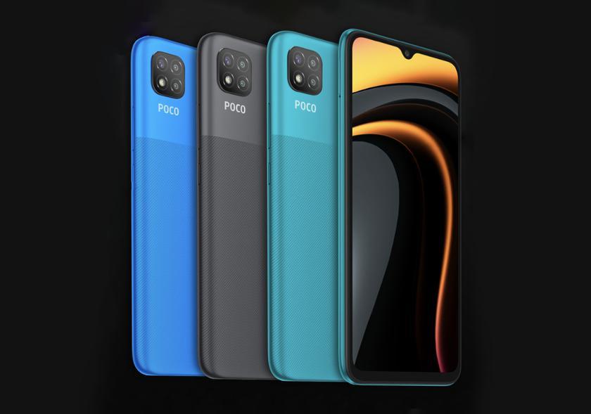 Xiaomi представила бюджетный смартфон Poco C3   Канобу - Изображение 4811