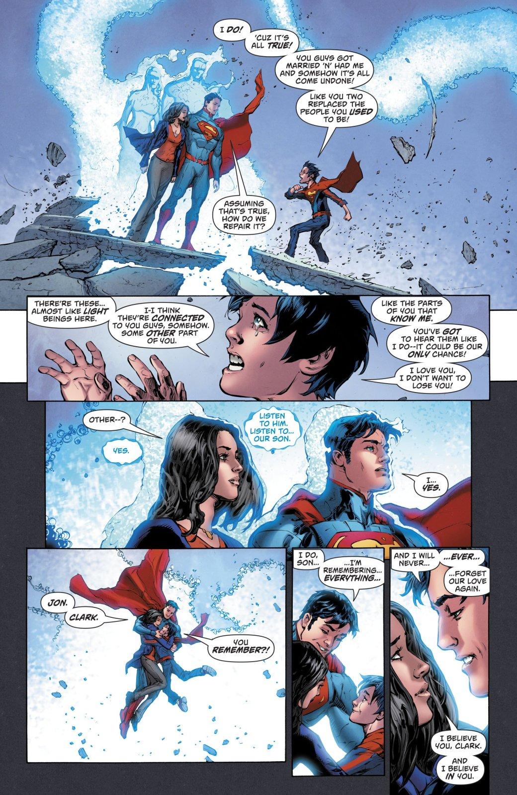 Что случилось с Суперменом в финале Superman Reborn? | Канобу - Изображение 6529