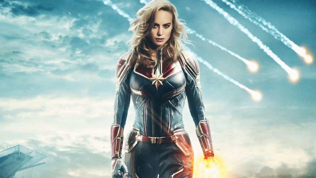 В«Мстителях: Война Бесконечности» нашли еще одну отсылку кКапитану Марвел! [обновлено] | Канобу - Изображение 2