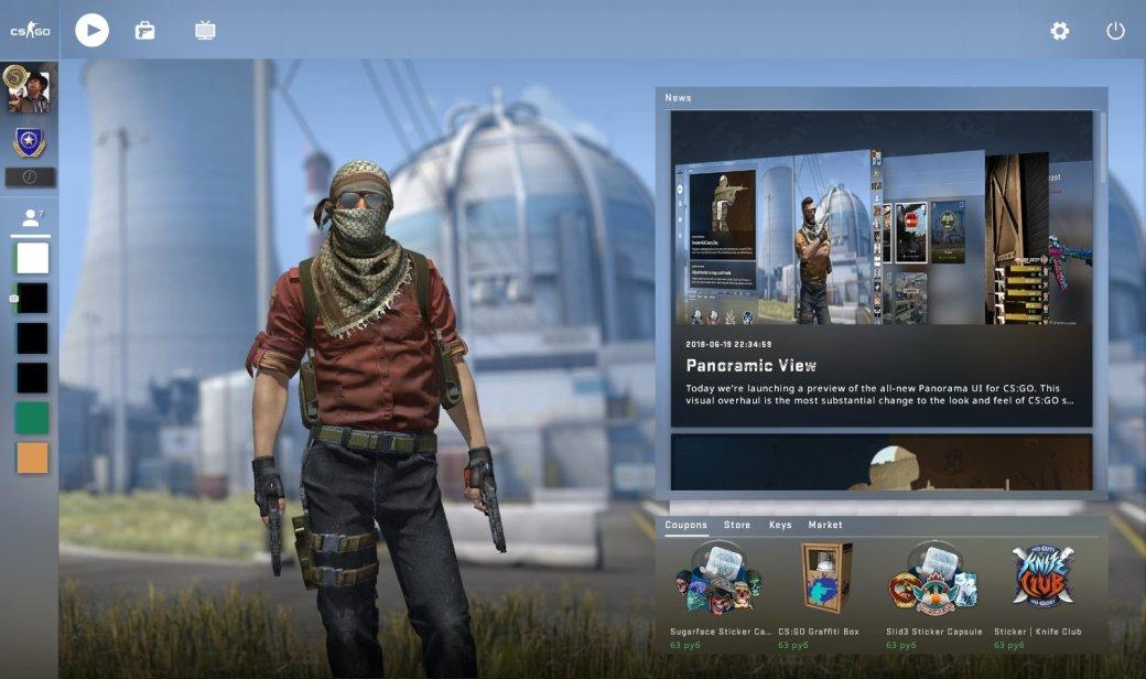 Онлайн игры поднимется? В основной клиент CS:GO добавлен Panorama UI . - Изображение 1