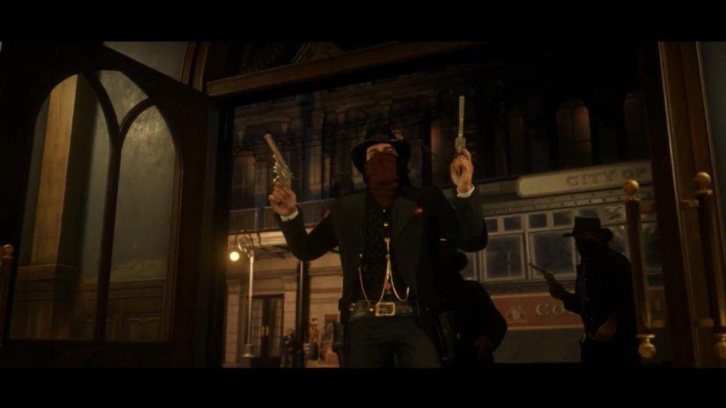 Разбор третьего трейлера Red Dead Redemption2. Все, что вымогли пропустить | Канобу - Изображение 2101