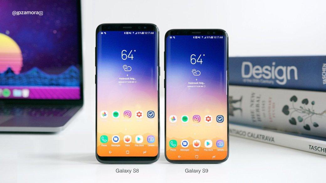 Почему? Samsung Galaxy S9 не будет представлен на CES 2018 | Канобу - Изображение 1