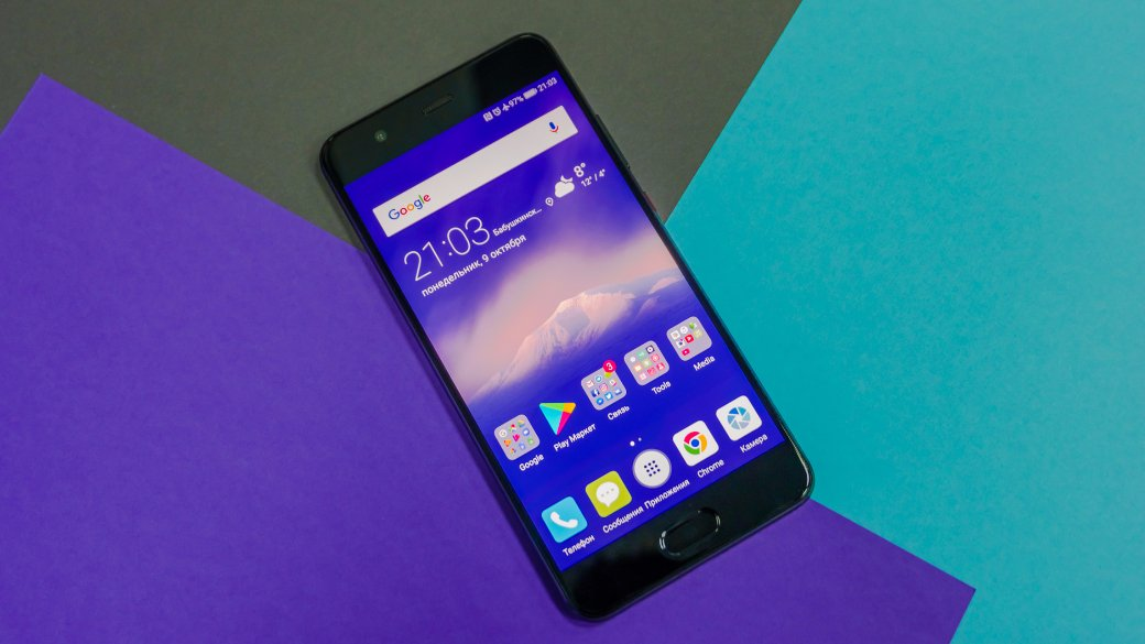 Обзор Huawei P10 Plus— достойный флагман, который зачем-то похож наiPhone. - Изображение 1