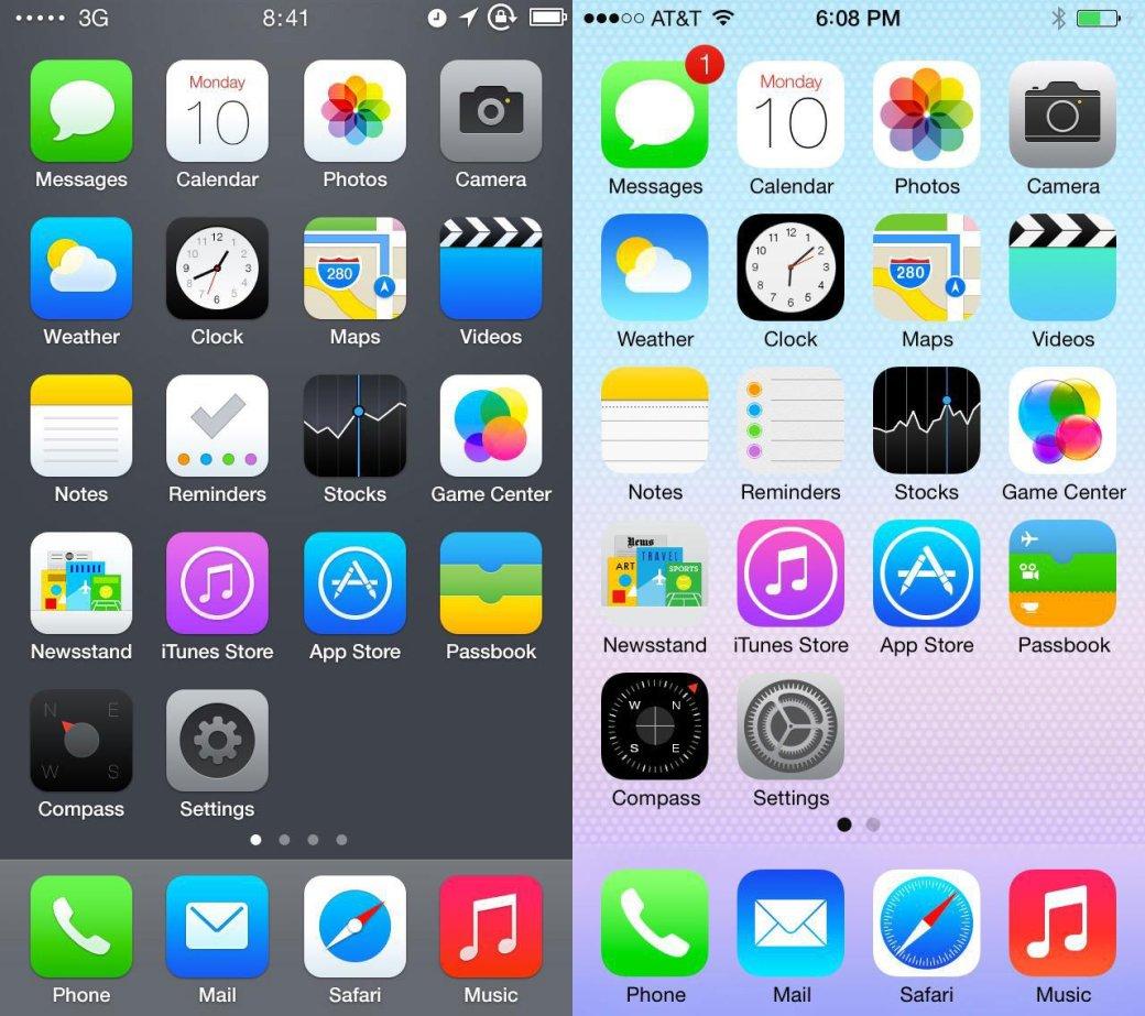 iOS 7 будет доступна всем владельцам продукции Apple сегодня в 21:00 | Канобу - Изображение 6512