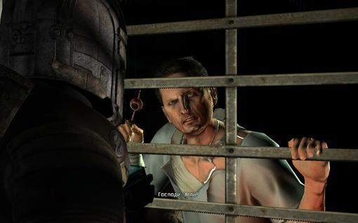 Прохождение Dead Space 2.  Психопат и темнота   Канобу - Изображение 10438