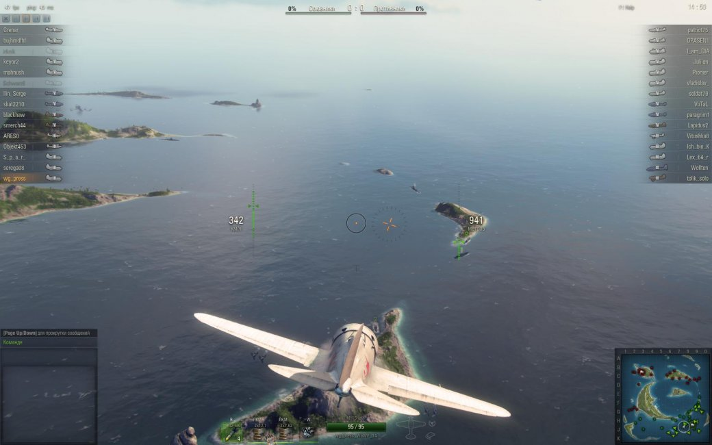 7 причин провала World of Warplanes | Канобу - Изображение 9
